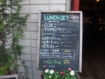 Pour cafe メニュー