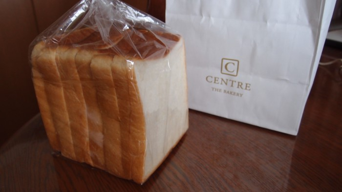 CENTRE THE BAKERY 角食パン
