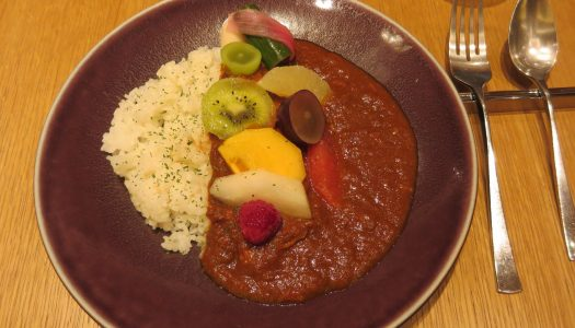 "GINZA K.MINAMOTO THE HOUSE ""THE HOUSE curry with autumn fruits"" 