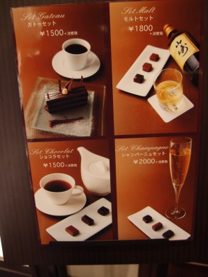 CHOCOLATIER PALET D'OR@新丸ビル メニュー