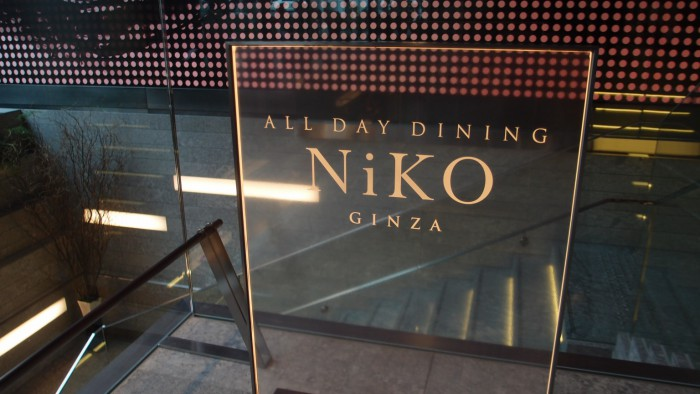 ALL DAY DINING NiKO GINZA 入口