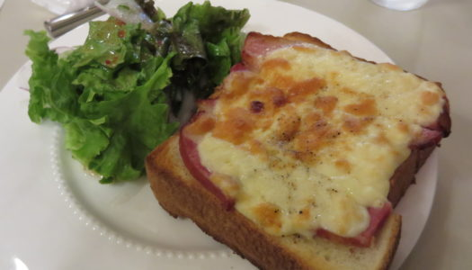 "GINZA Cafe Paulista ""Breakfast set – Ham and cheese toast"" 
