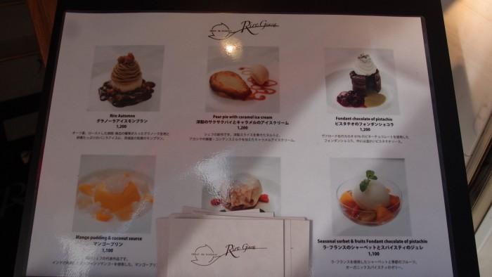 rire ginza デザートメニュー