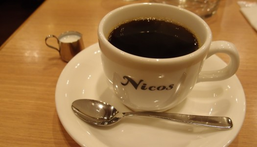 KYOBASHI Nicos coffee closed