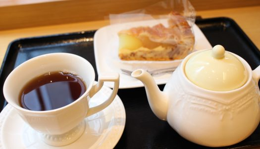 "GINZA Deepure cafe ""Peppermint blend, Apple pie"""