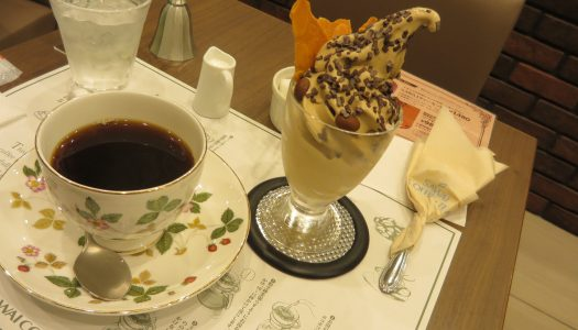 "GINZA Sawai coffee ""Softcream set"" 