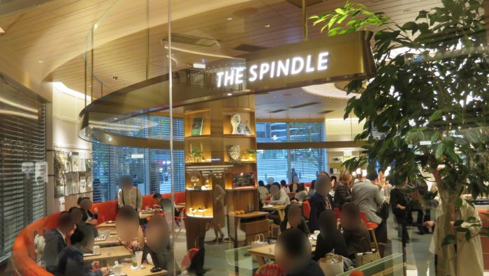 the spindle 外観