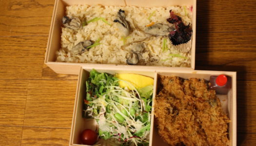"""GINZA Kanawa """"Fried oysters bento"""" 