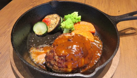 "GINZA THE GRILL MERKET ""Hamburg steak"" 