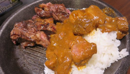 "GINZA Ikinari!Steak@INZ ""Steak curry"""