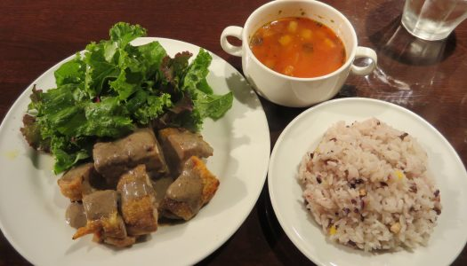 """GINZA Barcos """"Weekly lunch"""""""