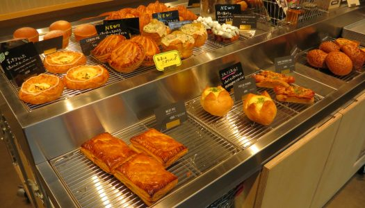 "MARUNOUCHI 800° DEGREES MARKET PLACE@Tokyo International Forum ""Cream bread, Rare cheese Danish and Quiche Lorraine"""