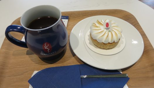 "YURAKUCHO GESHARY COFFEE ""Hacienda Copey black harmony and  Lemon pie"""