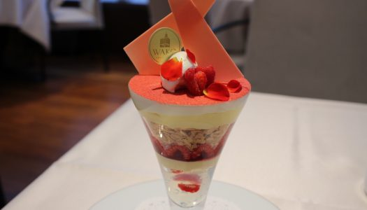 "GINZA Wako ANEX Tea salon ""Lychee and framboise parfait"" 