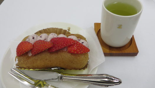"GINZA West ""Strawberry bean paste eclair"" 